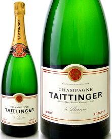 マグナムボトル 正規 テタンジェ ブリュット レゼルヴNV 1500ml ( 泡 白 ) シャンパン シャンパーニュ (ワイン(=750ml) 6本 まで同梱可能) [tp]