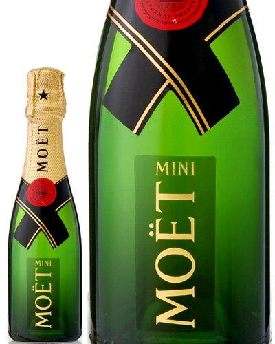 【ミニボトル】モエ・エ・シャンドン・モエ・アンペリアルNV200ml(泡・白)(1〜2本迄、ワイン(=750ml)11本と同梱可)[Y][J]