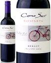コノスル メルロー・ヴァラエタル 赤ワイン