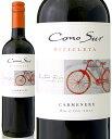 コノスル カルメネール・ヴァラエタル 赤ワイン