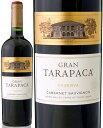 赤ワイン グラン・タラパカ カベルネ・ソーヴィニヨン