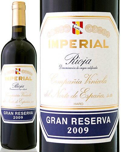 クネ リオハ インペリアル グラン レセルバ[2009](赤ワイン)