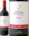 アルマグロ・クリアンサ 赤ワイン