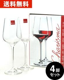 送料無料 ロナ RONA スタイリッシュ 白ワイン4脚セット (ワイングラス RONAシリーズ カリスマ Charisma) (ワイン(=750ml)8本と同梱可)