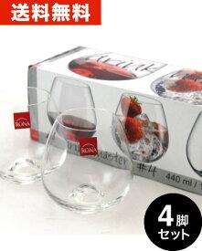 送料無料 ロナ RONA ポップ ブルゴーニュ 440ml 4脚セット (ワイングラス RONAシリーズ ドリンク マスター drink master) (1〜3箱迄、ワイン(=750ml)6本と同梱可) [J]