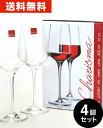 送料無料 ロナ RONA スタイリッシュ ボルドー4脚セット (ワイングラス RONAシリーズ カリスマ Charisma) (ワイン(=75…