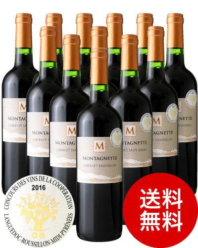 【送料無料】モンタネット・カベルネ・ソーヴィニヨン[2015]12本セット(赤ワイン)(同梱不可・送料無料)(代引き手数料・クール便は別途費用が掛かります)[Y][J]