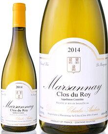マルサネ クロ デュ ロワ ブラン[2014] シャルル オードワン(白ワイン)