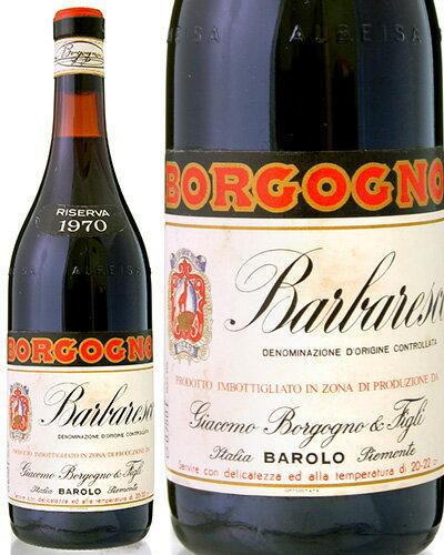 バルバレスコ・リゼルヴァ[1970]ボルゴーニョ(赤ワイン)[S][tp]