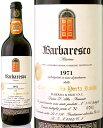 バルバレスコ・リゼルヴァ[1971]ポルタ・ロッサ(赤ワイン)[A][Y][P][S][tp]