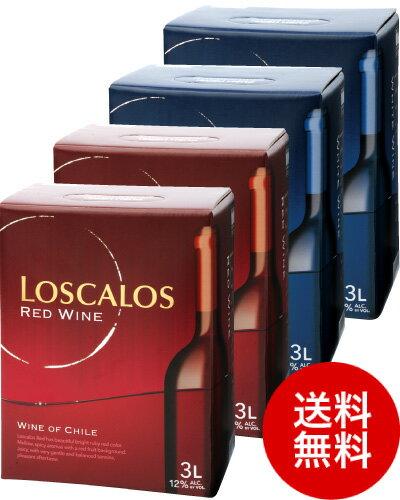 【送料無料】【赤2箱+白2箱=4箱セット】ロスカロス3000mlバックインボックス×赤白4箱セット(赤白ワイン)(同梱不可)[Y]