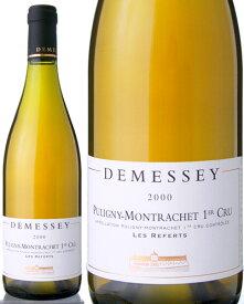 ピュリニー モンラッシェ プルミエ クリュ レ ルフェール ブラン [2000] ドゥメセ ( 白ワイン )