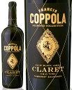 コッポラ クラレット フランシス・コッポラ 赤ワイン ヴィンテージ