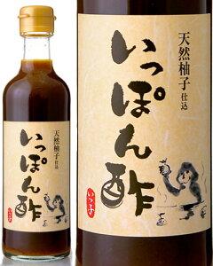いっぽん酢300ml 箕面ビール(ぽん酢) 【賞味期限:2021年6月28日】