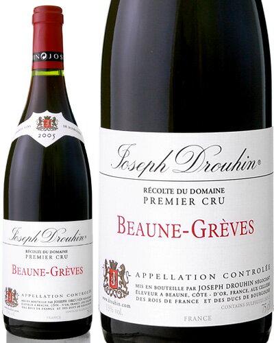 ボーヌ一級レ・グレーヴ[2005]ジョセフ・ドルーアン(赤ワイン)[Y][S][tp]