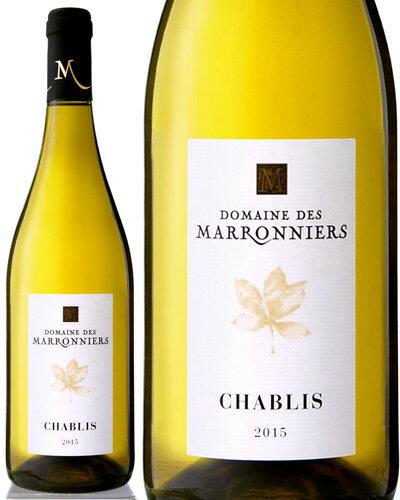 【フランス】【白ワイン】シャブリ[2015]ドメーヌ・デ・マロニエール(白ワイン)[Y][j][H]