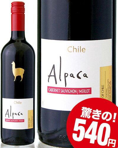 アルパカ・カベルネ・メルロー サンタ・ヘレナ(赤ワイン)