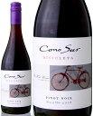 コノスル ピノ・ノワール・ヴァラエタル 赤ワイン