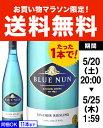 【5月25日より出荷】◆送料無料◆ブルー・ナン・リヴァナー・リースリング[2013](白ワイン・やや甘口)[Y][P]