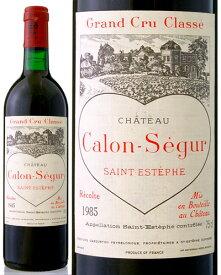 シャトー カロン セギュール [1985] ( 赤ワイン ) ※ラベル瓶&キャップに汚れ・破れ・傷有り※ [J] [S]