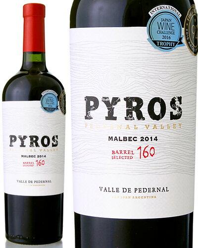 パイロス バレル セレクション マルベック[2014](赤ワイン)