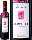 アクツェンテ・ドルンフェルダー・モーゼル モーゼル 赤ワイン