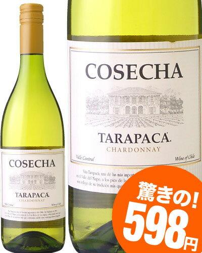 コセチャ・タラパカ・シャルドネ[2017](白ワイン・チリ)
