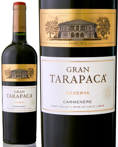 グラン・タラパカ[2015]カルメネール(赤ワイン)