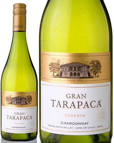 グラン・タラパカ[2016]シャルドネ(白ワイン・辛口)