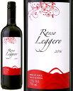 ロッソ・リゲロ 赤ワイン
