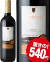 サン・ミッシェル・テンプラニーリョ 赤ワイン