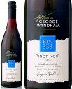 ピノ・ノワール ウィンダム・エステート 赤ワイン