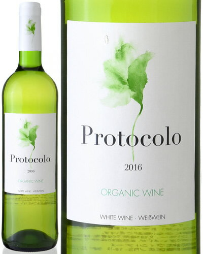プロトコロ オーガニック ブランコ[2016] ドミニオ デ エグーレン(白ワイン)