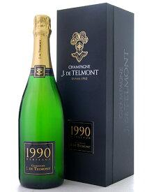 箱入り ブリュット ミレジメ エリタージュ [1990] J.ド テルモン ( 泡 白 ) シャンパン シャンパーニュ (ワイン(=750ml)8本と同梱可) [tp] [S]