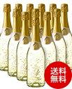 送料無料 新ラベル ゴールド リーフNV12本セット (金箔入りスパークリング ワイン)(同梱不可 送料無料) (代引き手…