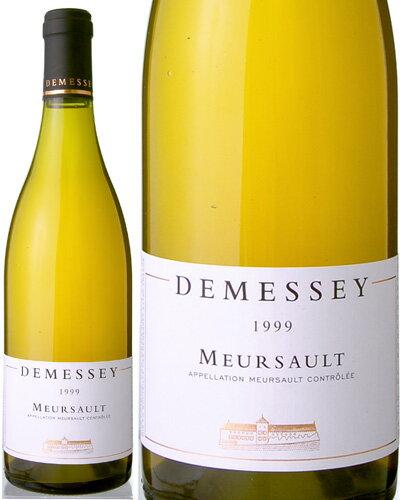 ムルソー[1999]ドゥメセ(白ワイン)[Y]