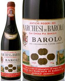 バローロ[1965]マルケージ ディ バローロ(赤ワイン)※ラベル瓶&キャップに汚れ・破れ・傷有り※[S]