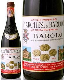 バローロ [ 1966 ]マルケージ ディ バローロ ( 赤ワイン )※ラベル瓶&キャップに汚れ・破れ・傷有り※ [S]