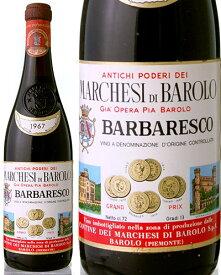 バルバレスコ [ 1967 ]マルケージ ディ バローロ ( 赤ワイン ) ※ラベル瓶&キャップに汚れ・破れ・傷有り※[S]