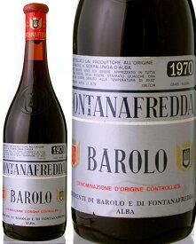 バローロ [ 1970 ]フォンタナフレッダ ( 赤ワイン ) ※ラベル瓶&キャップに汚れ・破れ・傷有り※ [S]