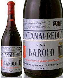 バローロ [ 1961 ]フォンタナフレッダ ( 赤ワイン ) ※ラベル瓶&キャップに汚れ・破れ・傷有り※[J][S]