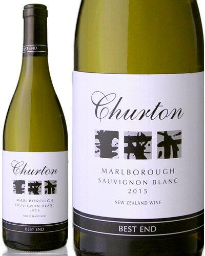 マールボロ ベスト エンド ソーヴィニヨン ブラン [2015]チャートン(白ワイン)
