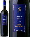 メルロー 赤ワイン