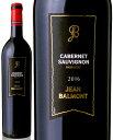 カベルネ・ソーヴィニヨンヴァン・ド・ペイ・ドック 赤ワイン