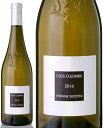 コルス カルヴィ ブラン[2016]クロ クロンビュ(白ワイン)