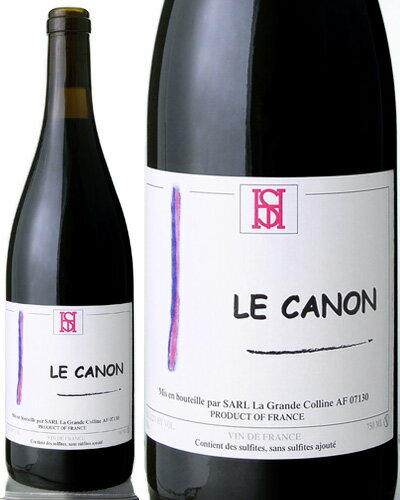 ル カノン ルージュNV(2016)ラ グランド コリーヌ(赤ワイン)