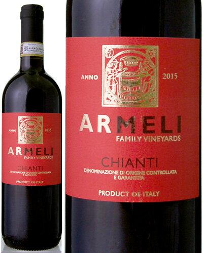 【旨安賞受賞!】【イタリア】【赤ワイン】アルメリ・キャンティ・DOCG[2015](赤ワイン)