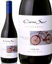 コノスル シラー・ヴァラエタル 赤ワイン