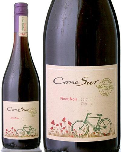 コノスル[2017]オーガニック ピノ ノワ−ル(赤ワイン)