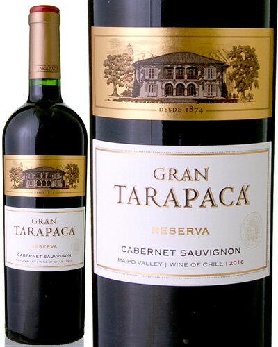 【赤ワイン】【チリ】グラン・タラパカ[2016]カベルネ・ソーヴィニヨン(赤ワイン)